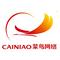 Cainiao Logistics