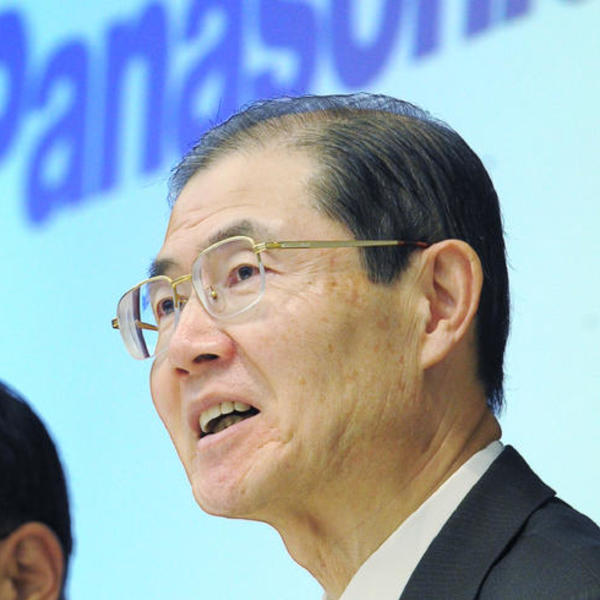 Hideaki Kawai